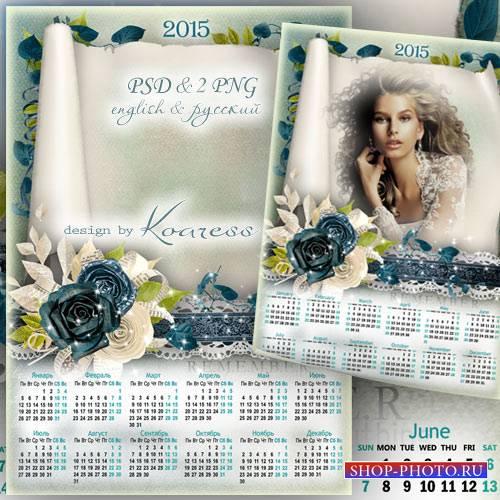 Винтажный романтичный календарь-фоторамка на 2015 год - Незабываемые момент ...