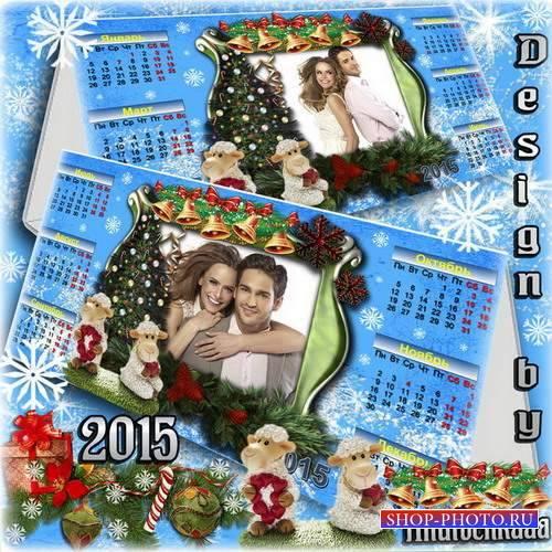 Романтический настольный календарь для офиса и дома - Любовь моя