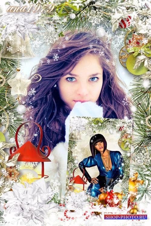 Рамка для фотошопа - Новогодний микс