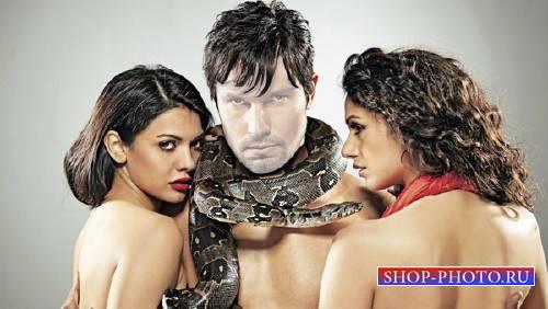 PSD шаблон для мужчин - В объятиях девушек и змея