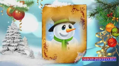 Новогодний проект для ProShow Producer - Новогодний детский