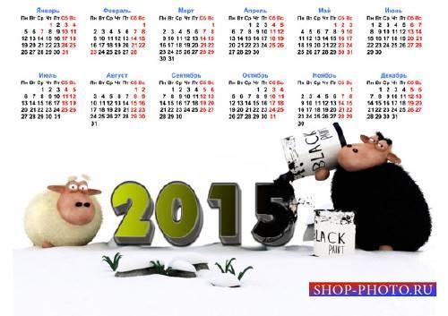 Настенный календарь - Смешные овцы