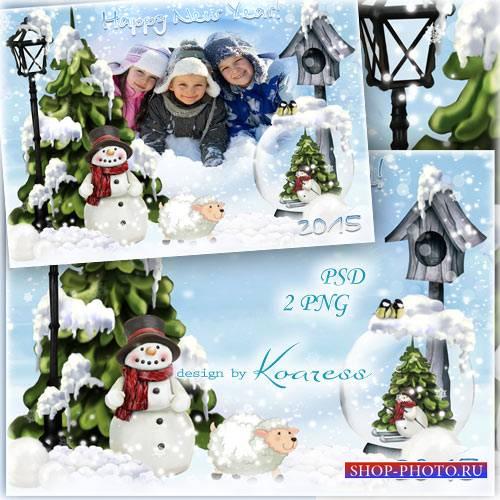 Поздравительная новогодняя рамка с барашком и снеговиком - Лес укрыт сугроб ...