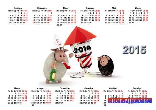 Красивый календарь - Запуск ракеты