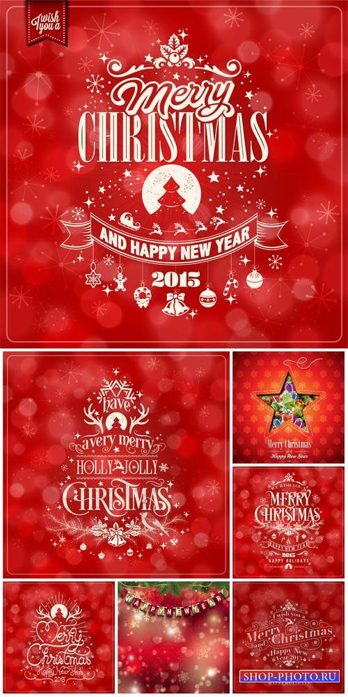 Christmas vector background red holiday decor