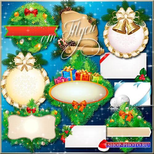 Новогоднее приглашение – праздничных чудес предвкушение