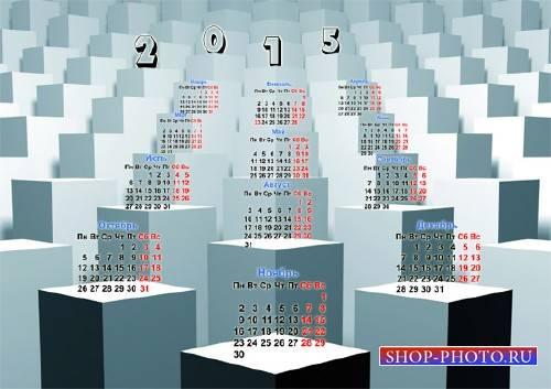 Календарь 2015 - Лестница из куба