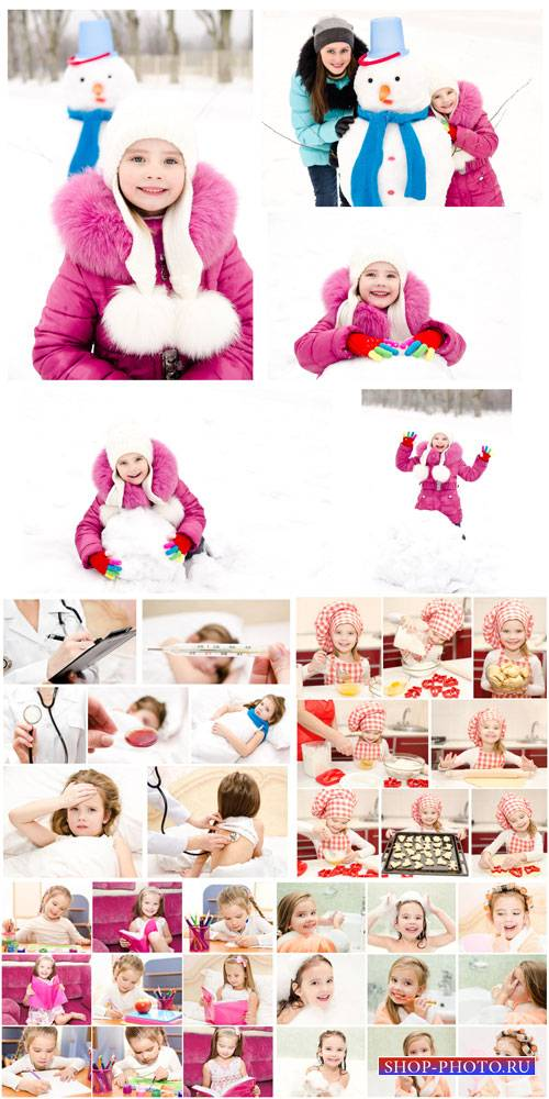 Children, children's collage - stock photos