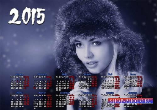 Красивый календарь - Красивая девушка зимой