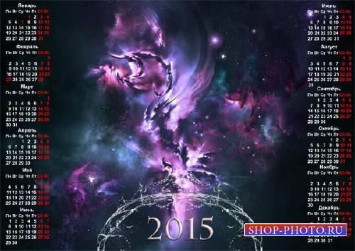 Календарь - Космос