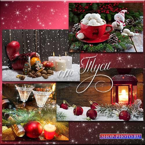 Искрящийся и волшебный - Новогодний праздник будет задушевный