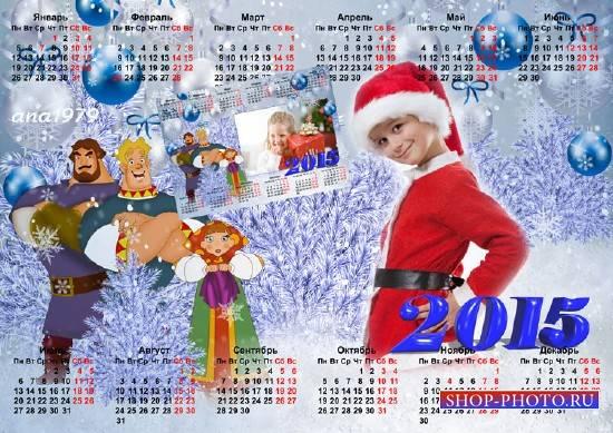 Горизонтальный детский календарь – Зимушка зима