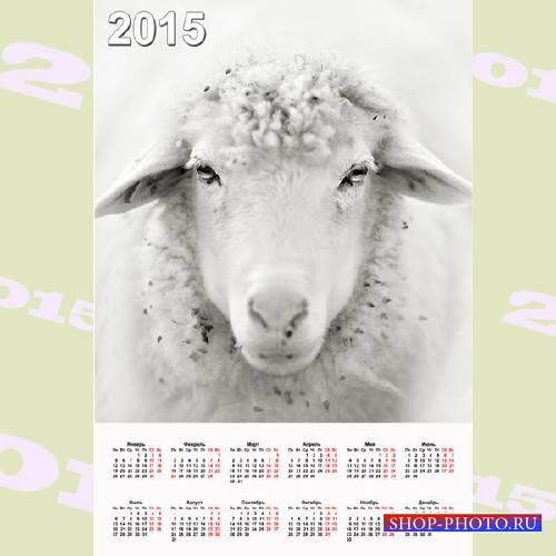 Календарь настенный - Белая овечка
