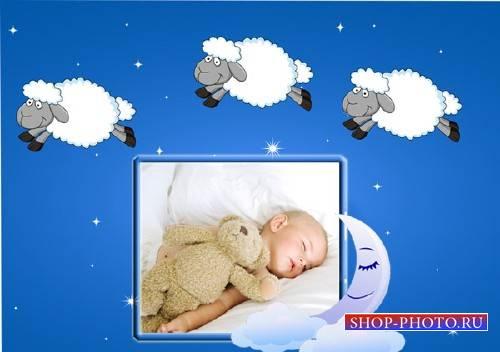 Мой сладкий сон - Рамка для фото