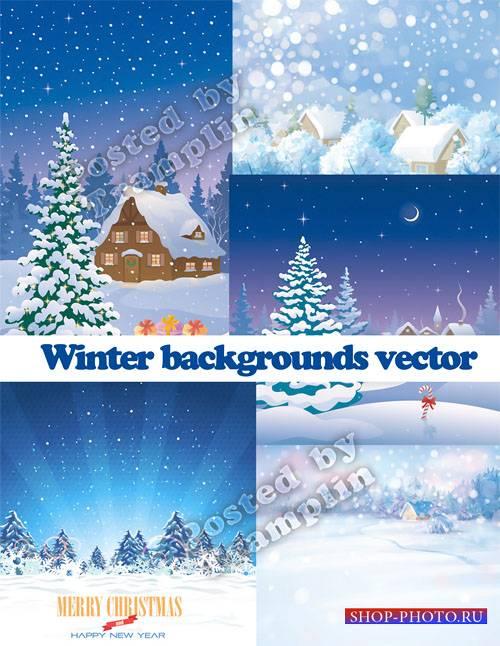Зимние фоны в векторе – Лес, елка, домик