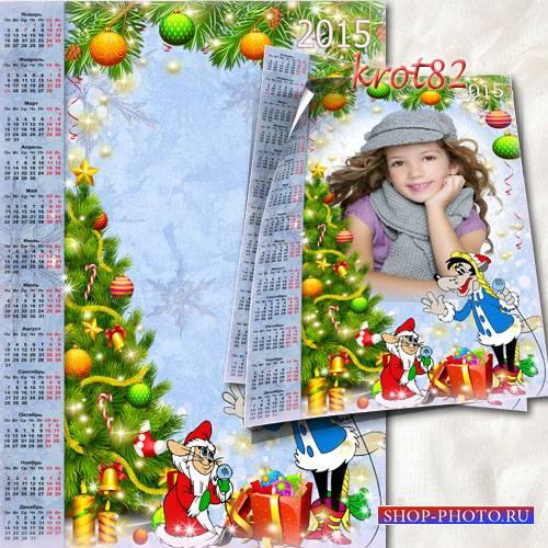 Зимний календарь на 2015 год для ребенка – Ну, заяц погоди