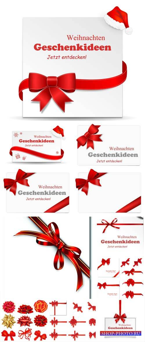 Holidays white cards with red ribbons, vector