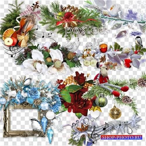 С Новым годом, с ёлкой, с песней, с хороводом - клипарт в PNG