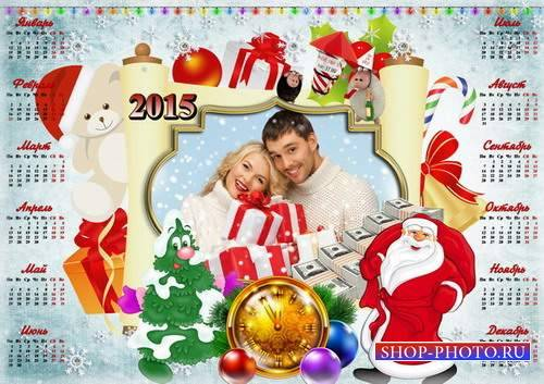 Новогодний календарь с рамкой для фото - Финансовый успех на весь год