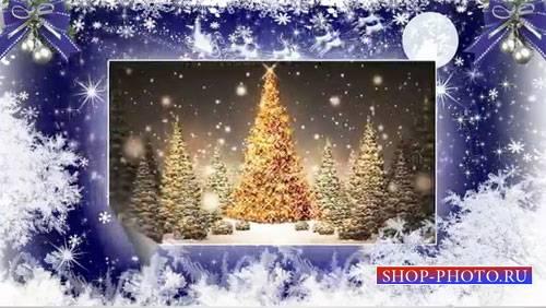 Новогодний проект для ProShow Producer - Новогодний альбом