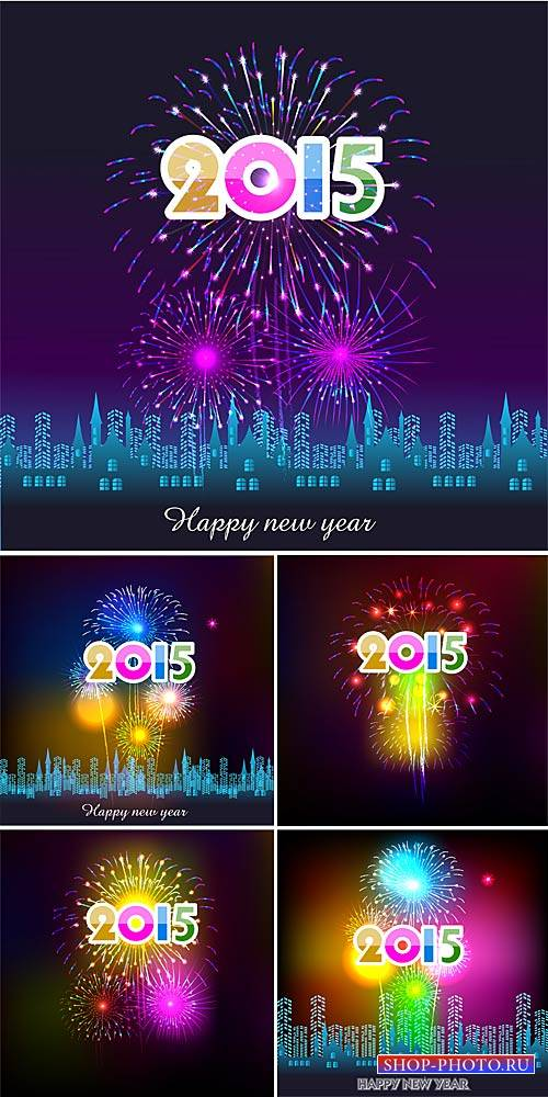 New Year's fireworks over the city, vector backgrounds