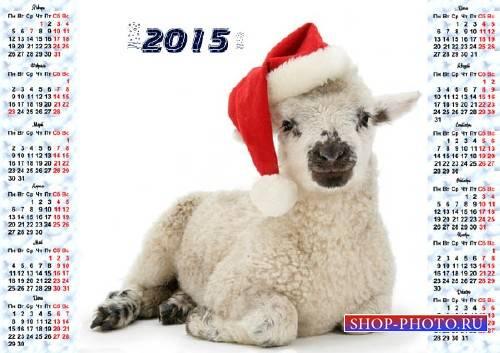 Календарь - Миленькая овечка в новогодней шапке