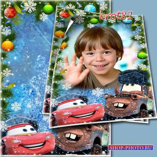 Зимняя фоторамка для мальчика с тачками – Сказочный Новый год