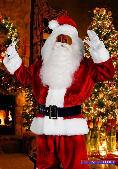 Шаблон для фотошопа  - Санта- Клаус с колокольчиком