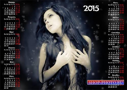 Календарь на 2015 год - Брюнетка при лунном свете
