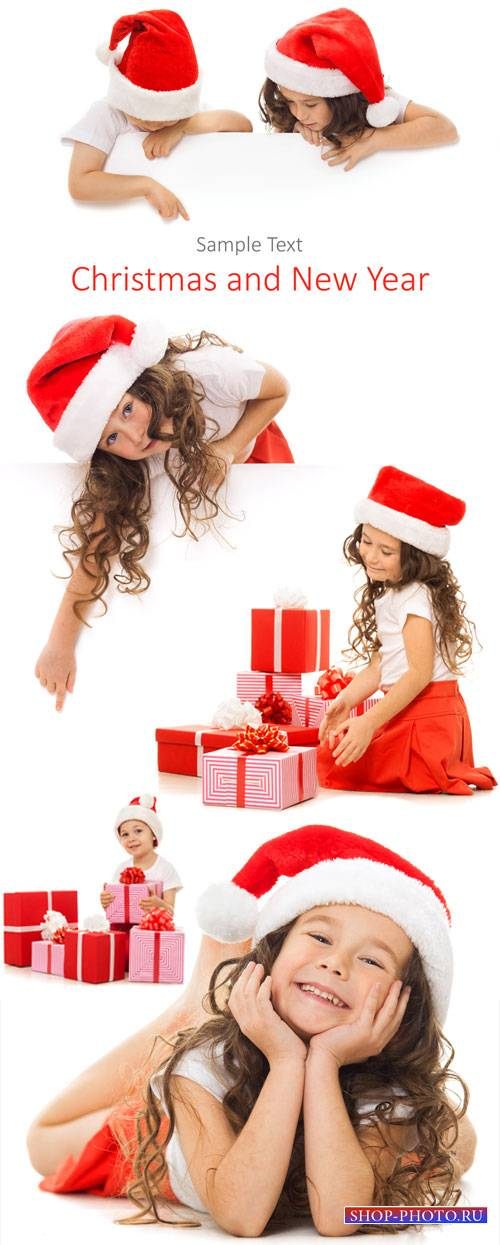 Children with gifts, Christmas and New Year - stock photos