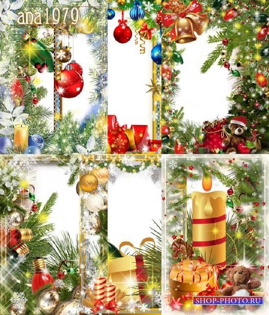 Набор новогодних  рамок - Поздравлений с Новым Годом не бывает слишком мног ...