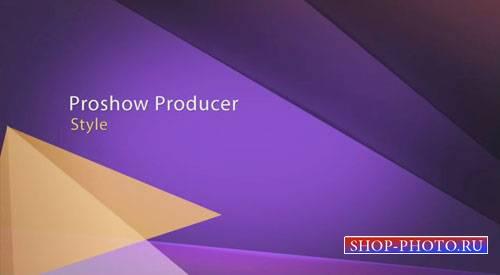 Вступительный проект для ProShow Producer - Intro Hot