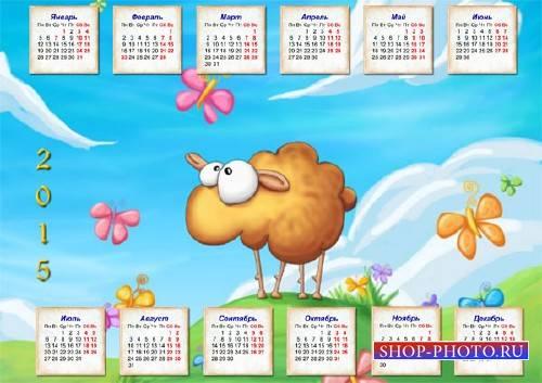 Настенный календарь - Нарисованная овечка на полянке