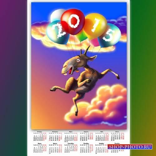 Настенный календарь - Праздничное настроение