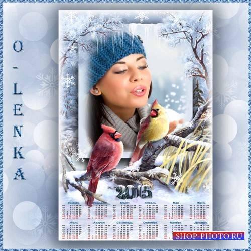 Календарь рамка - Хорошо в лесу зимой, лес украшен бахромой