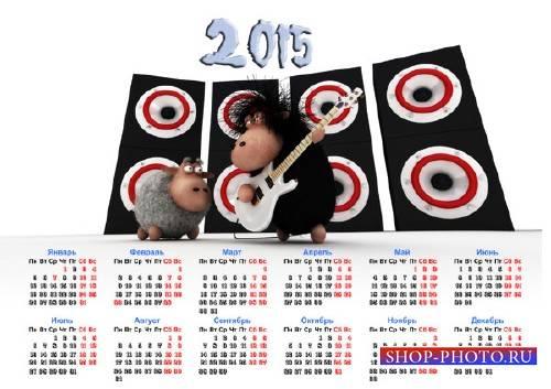 Календарь на 2015 год - Популярные овечки