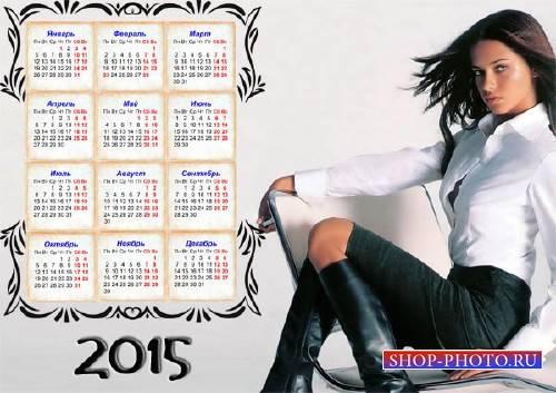 Календарь 2015 - Брюнетка на стуле