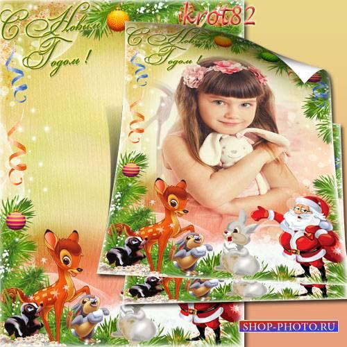 Зимняя фоторамка для ребенка с Дедом Морозом и лесными жителями – Новый год ...
