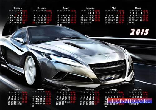 Календарь настенный - Новая Хонда