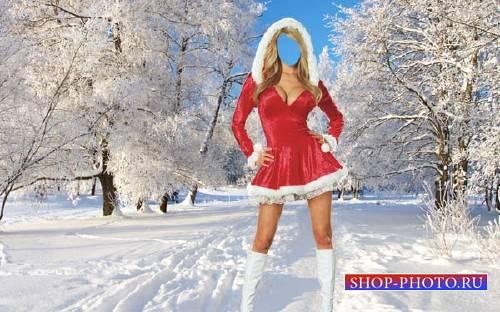 Шаблон для девушек - Девушка в новогоднем костюме