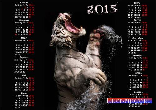 Красивый календарь - Белый тигр