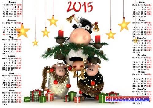 Календарь 2015 - Новогодние овечки у своей елки