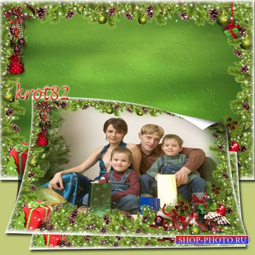 Новогодняя фоторамка  для садика или семейного фото – Моменты счастья