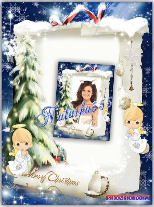 Рамка для праздничного фото - Ангелочки праздник нам несут