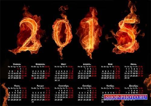Календарь настенный - Цифры в пламени