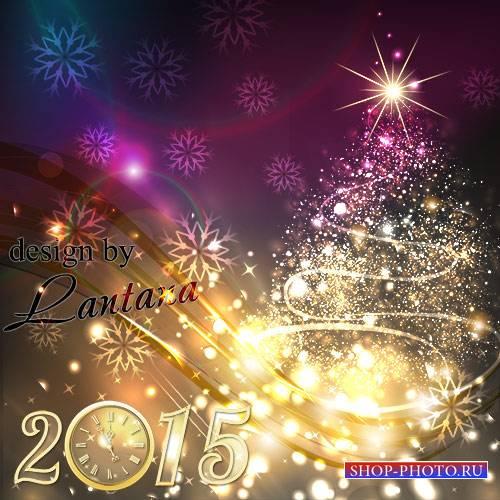 Psd исходник - Новый год к нам мчится 27