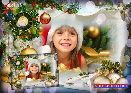 Рамка для фотошопа - С  новогодним праздником