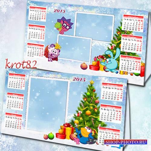 Зимний настольный календарь-домик на 2015 год – Новые приключения Смешарико ...