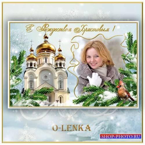 Рождественская рамка для фотошопа - Мелкий падает снежок