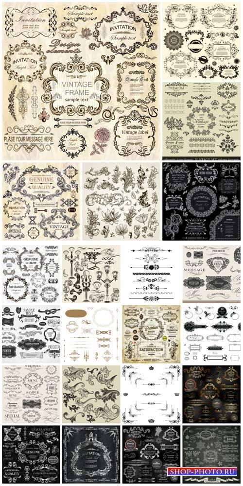 Vintage design elements,  vector
